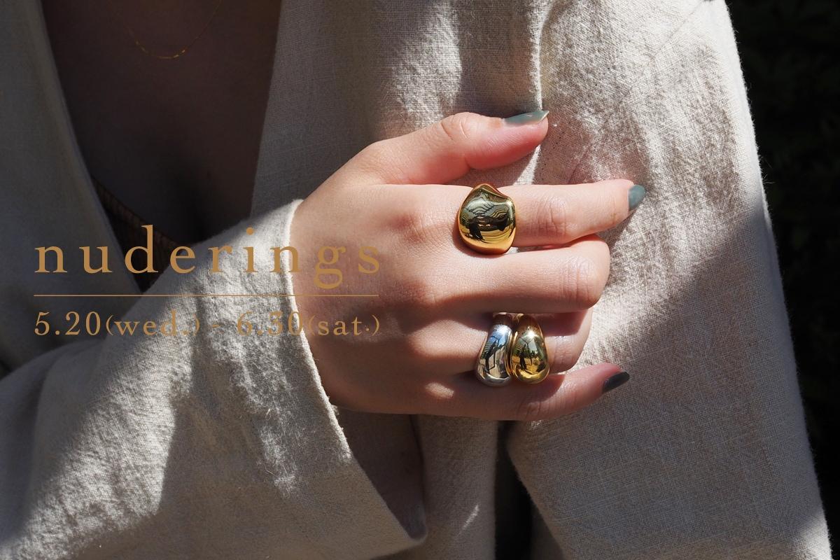 2020_e.m.eternal_earjewelry_edition