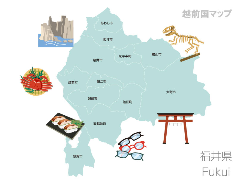 越前国の地図