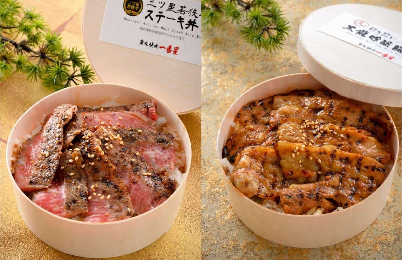 三ツ星若狭牛ステーキ丼&黒龍吟醸豚丼セット
