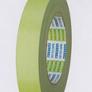 日東電工 7500 ニトクロス養生テープ みどり色