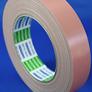 日東電工 7500 ニトクロス養生テープ サンゴ色