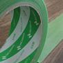 ニチバン 養生テープ 184ポリエチレンクロス1ケース単位