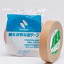 ニチバン 養生テープ103シリーズ布養生テープ