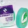 ニチバン 養生テープ106GR布養生テープ