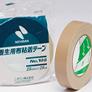 ニチバン 養生テープ108 黄土 布養生テープ