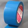 光洋化学 カットエース 床養生テープ
