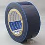 サニテクト 表面保護テープ S206BF 1巻出荷対応