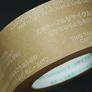 リサイクル可能クラフトテープ