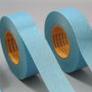 日東電工 7280 シーリング マスキングテープ