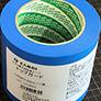 カモ井加工紙 トップガード 手すり養生粘着テープ