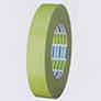 日東電工 7500 ニトクロス 布養生粘着テープ みどり