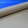 クラフト紙・業務用包装紙