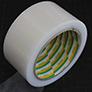 環境配慮型 パイオランクロステープ