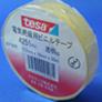 テサビニールテープ19mmX20m巻 ケース単位