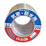 ダイヤテックス社 KM-30-DBK 両面 防水用アクリルテープ 黒