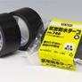 積水化学工業 740 片面 防水用アクリルテープ 黒