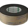 オカモト AB-01 片面 ブチル系防水テープ