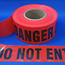 危険表示テープ