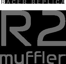 R2マフラー ロゴ