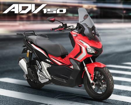 ADV150('20.2~)