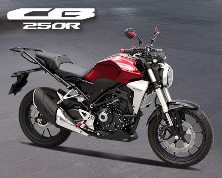 CB250R('18.5〜)