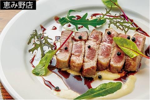 藤枝猪肉のローストポワヴラードソース仕立て