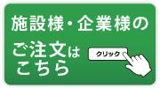 塩素.jpへ