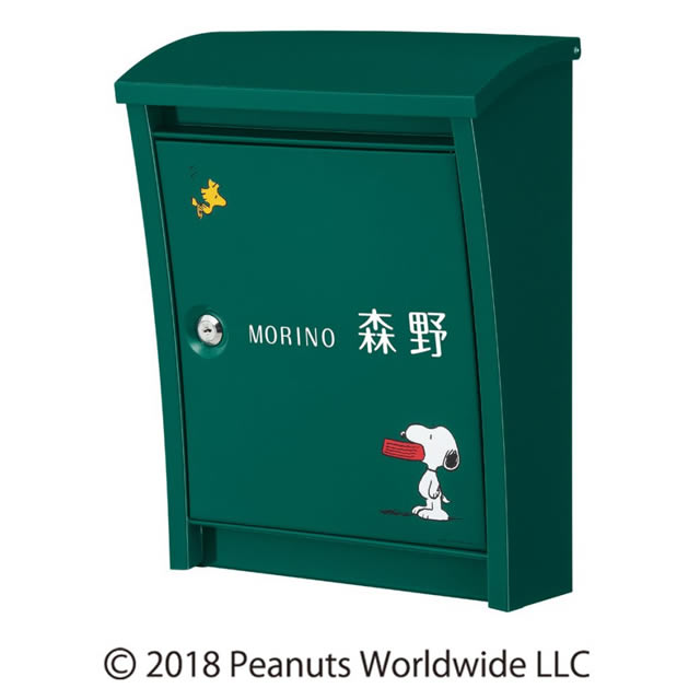 SNOOPY スヌーピー スタイリッシュポスト NSPPE-5903-A-21