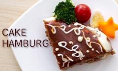 ケーキハンバーグ