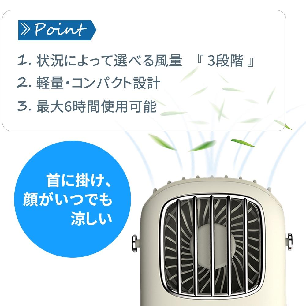 ハンディ 扇風機 なし 羽根