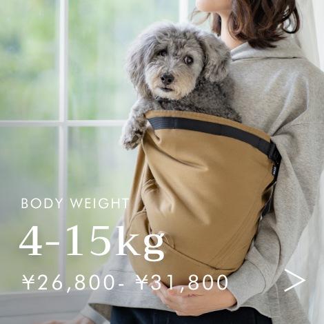 多機能スリング4-15kg一覧