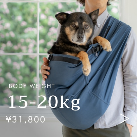 多機能スリング10-20kg一覧