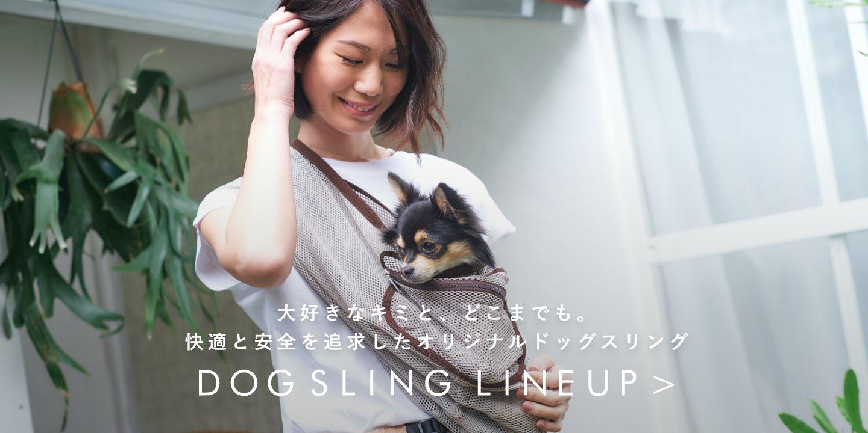 DOG SLING LINE UP