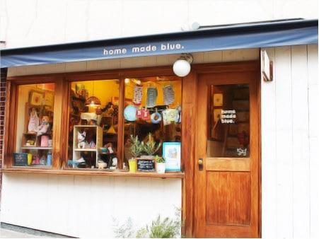 home made blue -兵庫県-