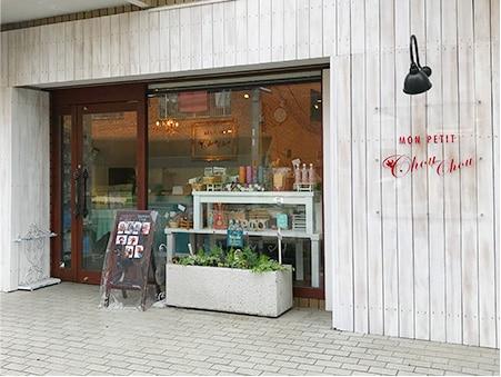 MonPetit ChouChou -京都府-