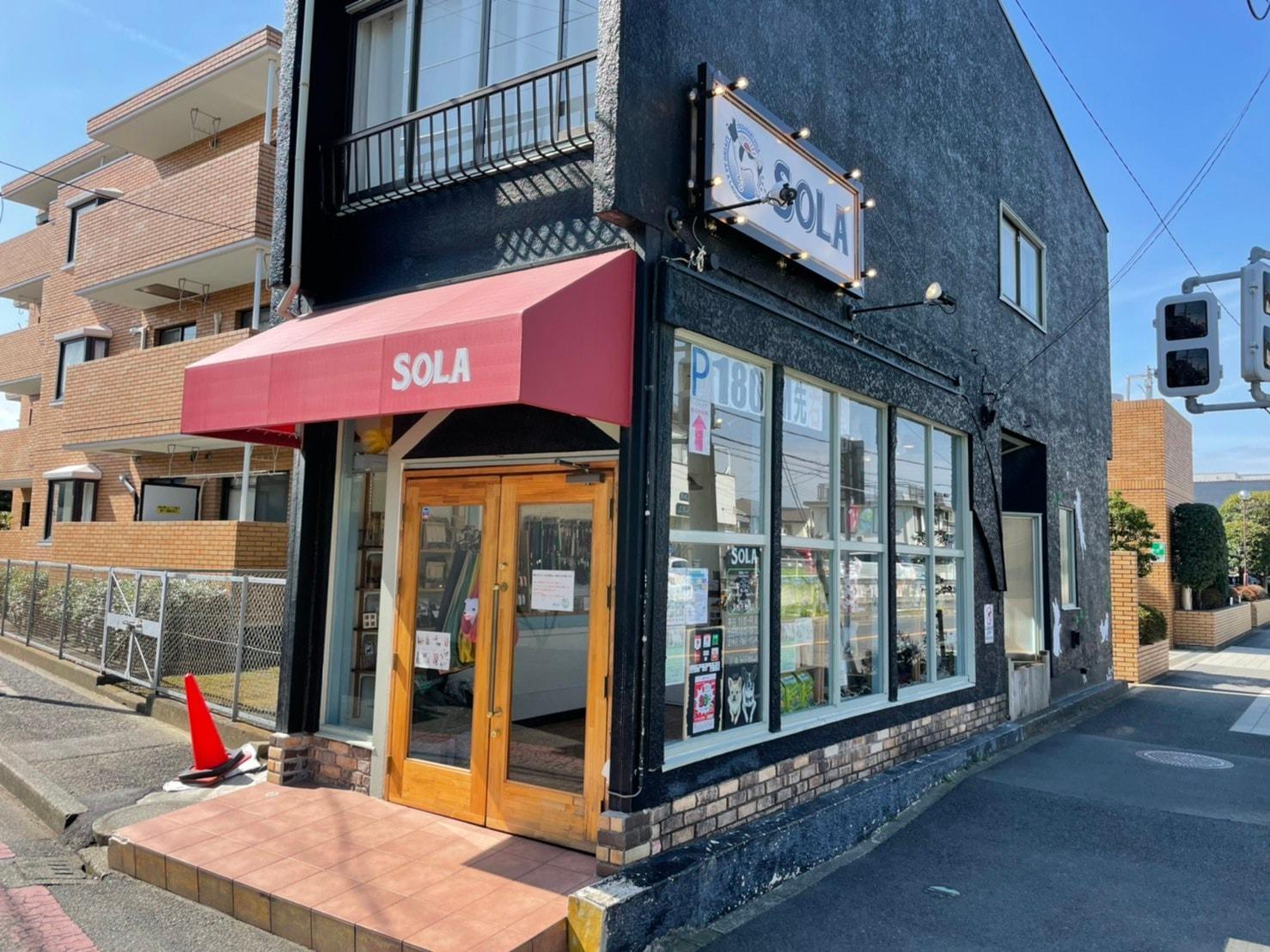 SOLA -神奈川県-