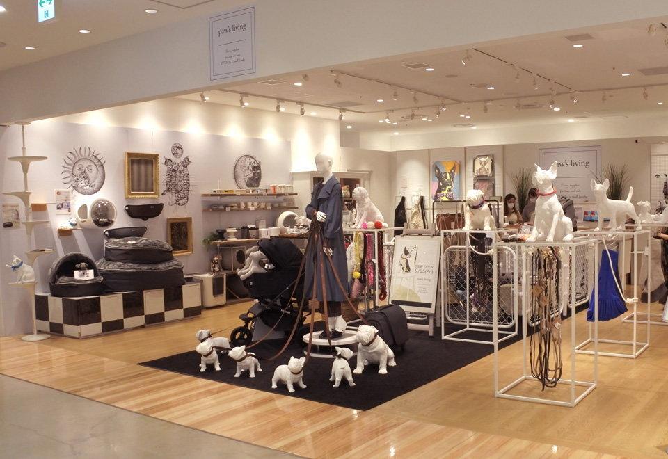 Paw's livingPARCO-ya上野店
