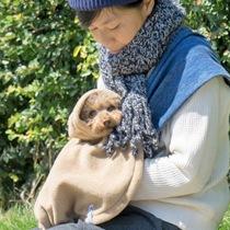 1-3kg愛犬用