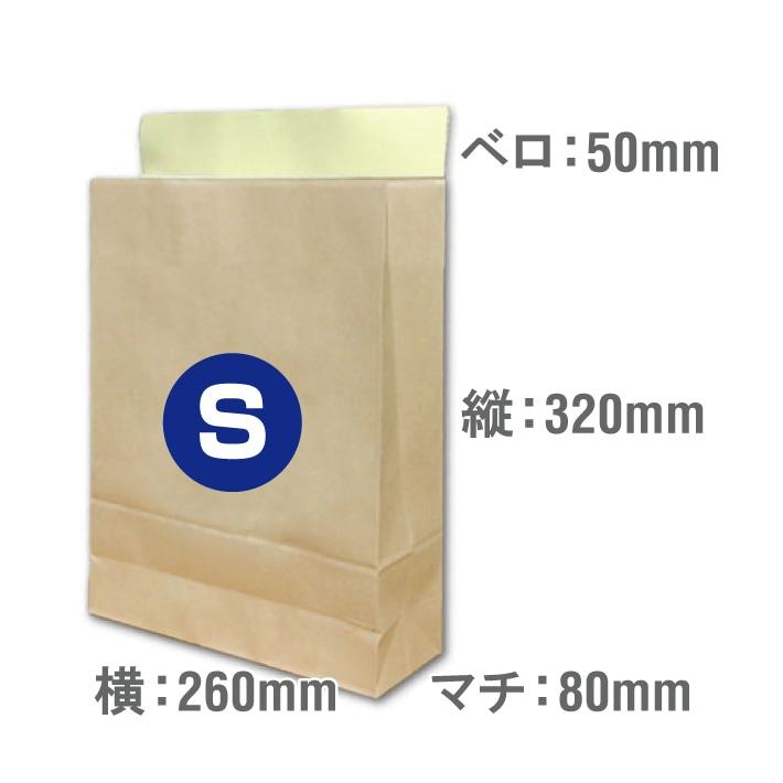 宅配袋説明6