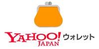 Yahoo!ウオレット