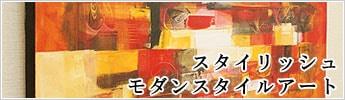 モダンアート(バリ絵画)