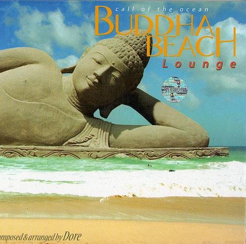 ヒーリング CD アロマ スパ サロン バリ島