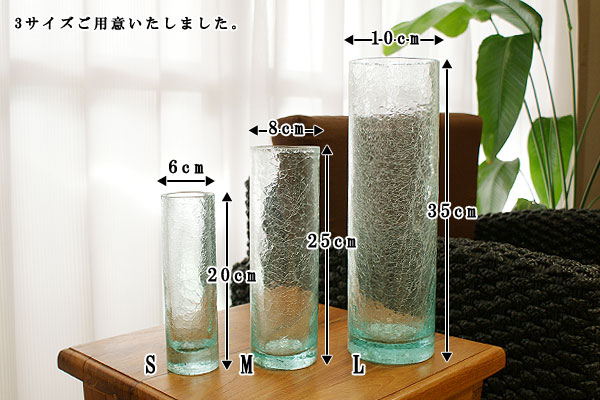 花瓶 ガラス フラワーベース