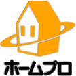 施工業者を探す-ホームプロ