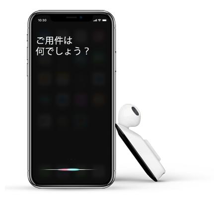 SiriやGoogleアシスタントで電話をかけたり、音楽プレイヤー、マップなどを音声で操作