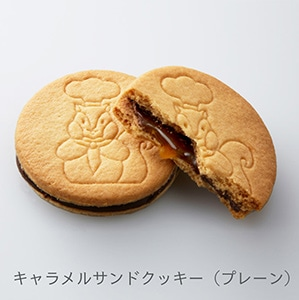 キャラメルサンドクッキー(プレーン)