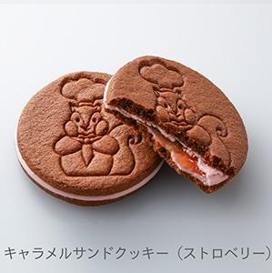 キャラメルサンドクッキー(ストロベリー)