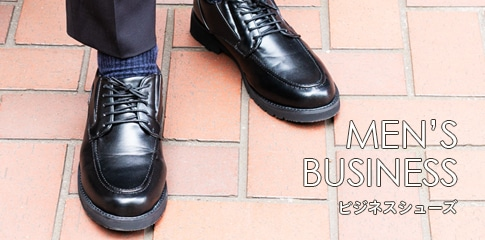 businessshoes