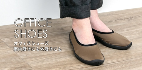 ladies office shoes