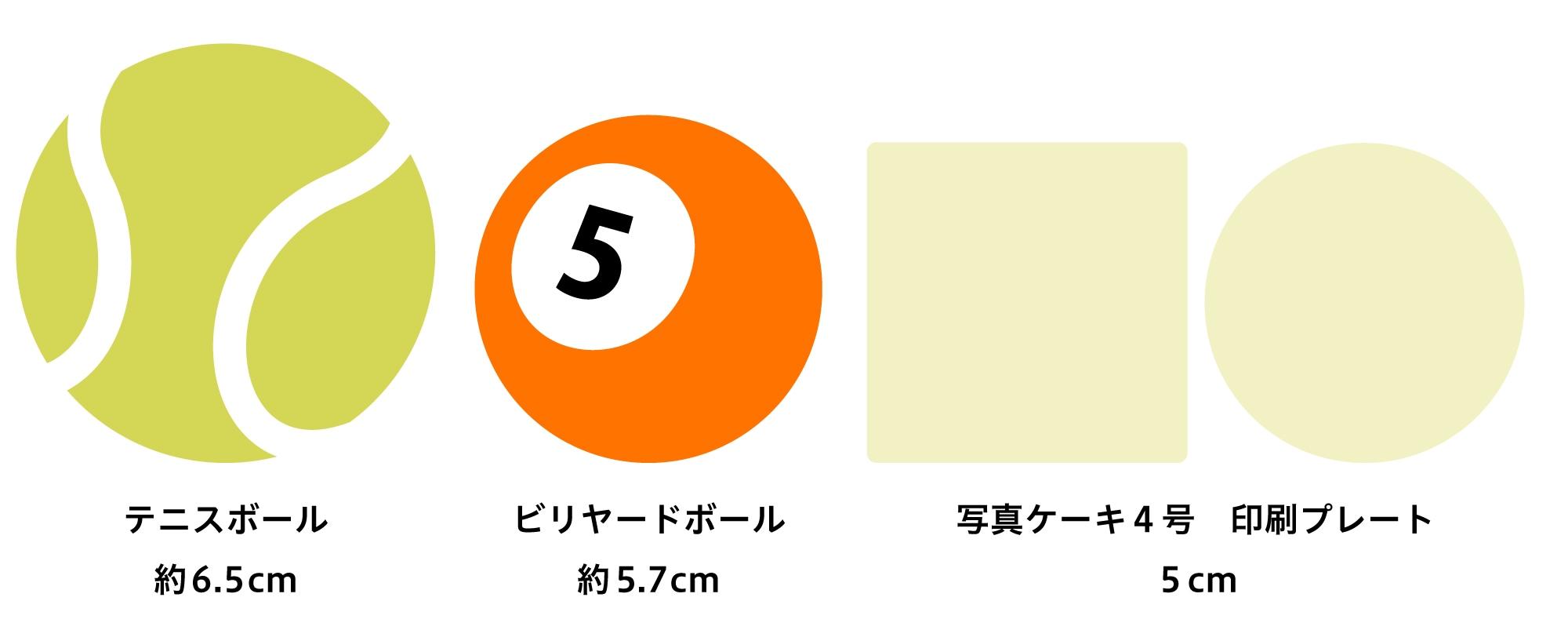 4号印刷範囲
